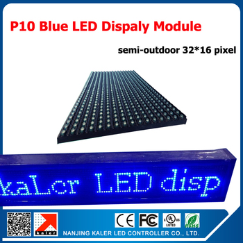 kaler high quality 32*16 semi-outdoor blue led module p10 3pcs led modules + 1 pcs led controller + 1pcs power supply