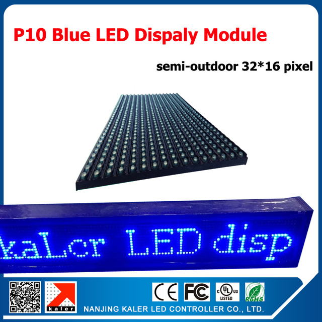 kaler high quality 32*16 semi-outdoor blue led module p10 3pcs led modules + 1 pcs led controller + 1pcs power supply