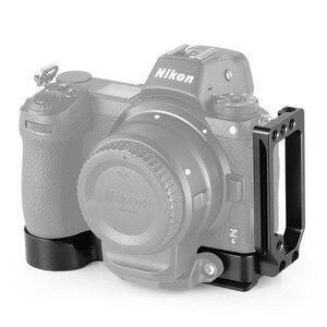Image 4 - SmallRig DSLR מצלמה Z6 L צלחת שחרור מהיר L סוגר עבור ניקון Z6 ועבור Nikon Z7 מצלמה עם arca Stlye צלחת 2258
