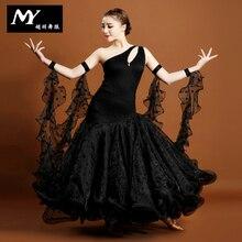Ballroom Dancewear Women's Tulle Velvet Ballroom Modern Dance Dress Black Spandex Bodice Ballroom Dress Tango Waltz Dance Dress
