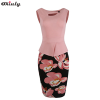 2016 Summer Womens Print Floral Patchwork Solid Wear To Work Hallow Out Button Casual Sleeveless Bodycon
