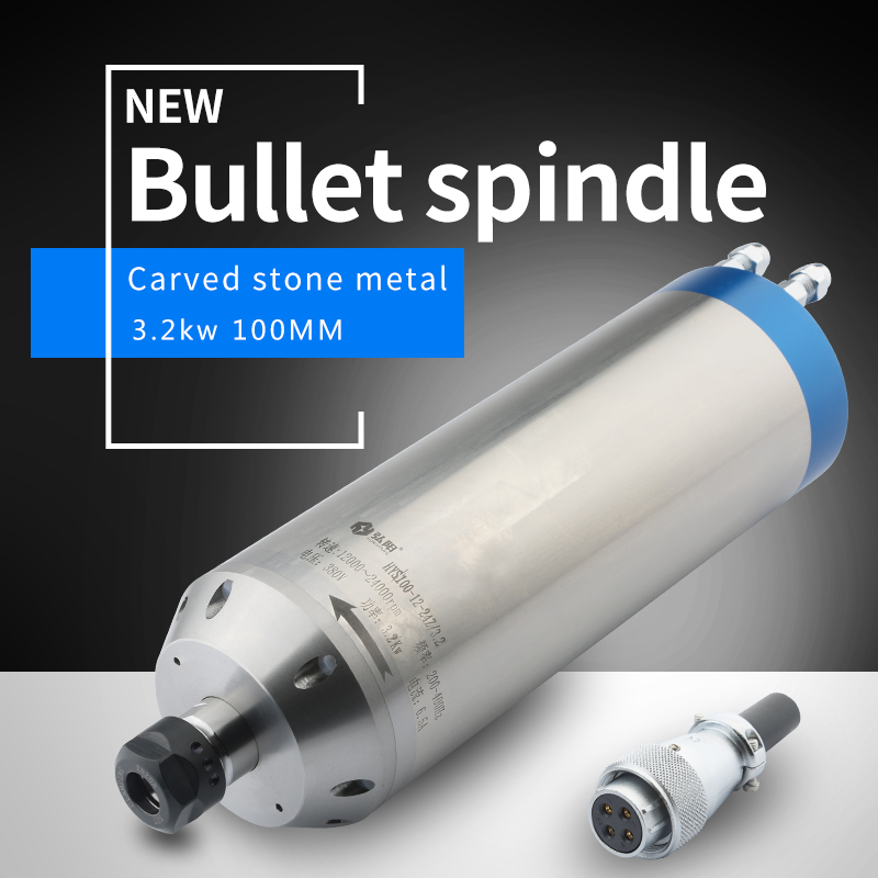 HYCNC engraving machine spindle metal 5.5kw stone spindle motor diameter 125 water cooled motor constant torque accessories