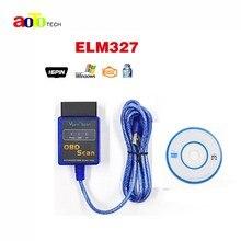 Vgate USB ELM327 OBD2/OBDII ELM 327 V2.1 авто код читателя OBD SCAN автомобиль инструменту диагностики интерфейс ELM327 USB