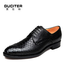 Python skin leather goodyear calfskin neri manual custom men's leather shoes men's shoes and wedding banquet men's leather shoes