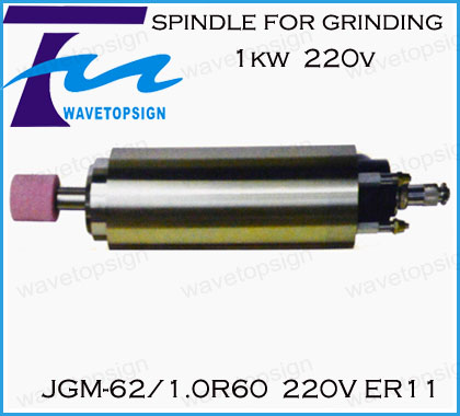 grinding spindle 1kw water cooling JGM-62/1.0R60    chuck nut er11  voltage 220V SPEED  60000RPM