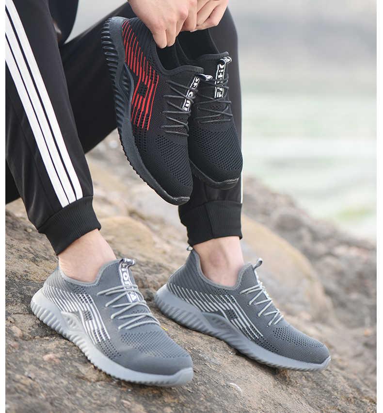 通気性安全作業靴男性のための男性の鋼のつま先キャップブーツ建設安全靴作業抗スマッシング