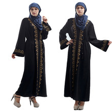 6873ae72f55ab Dubai Black Abaya Reviews - Online Shopping Dubai Black Abaya ...