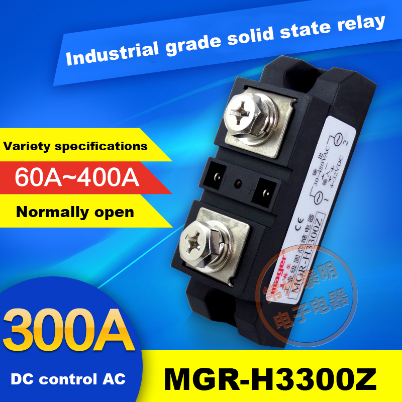 MGR industrial grade module solid state relay DC-AC H3300Z industrial module relay 300A normally open single phase solid state relay ssr mgr 1 d48120 120a control dc ac 24 480v