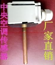 Temperature sensor TS-9105-8290 electronic temperature sensor transmitter