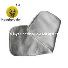 Высокое качество из натурального бамбука хлопка четыре слоя органической Пеленка из ткани, хлопка вставки