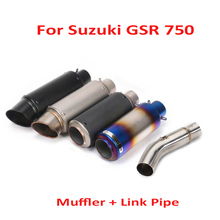 GSR 750 GSX-S Motorcycle Exhaust Tip Muffler System Stainless Steel Link Connect Pipe for Suzuki