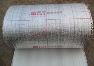 Super Thick 10mm Aluminum Film Composite EPE Material,Cold,Heat ,thermal Insulation, Moistureproof And Shockproof Packaging