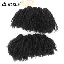 "Noble 6pcs/lot Afro Kinky Curly Hair Bundles 16"" 18"" 20"" 200g Synthetic Hair Weave Natural Black Sew-in Hair Extensions(China)"
