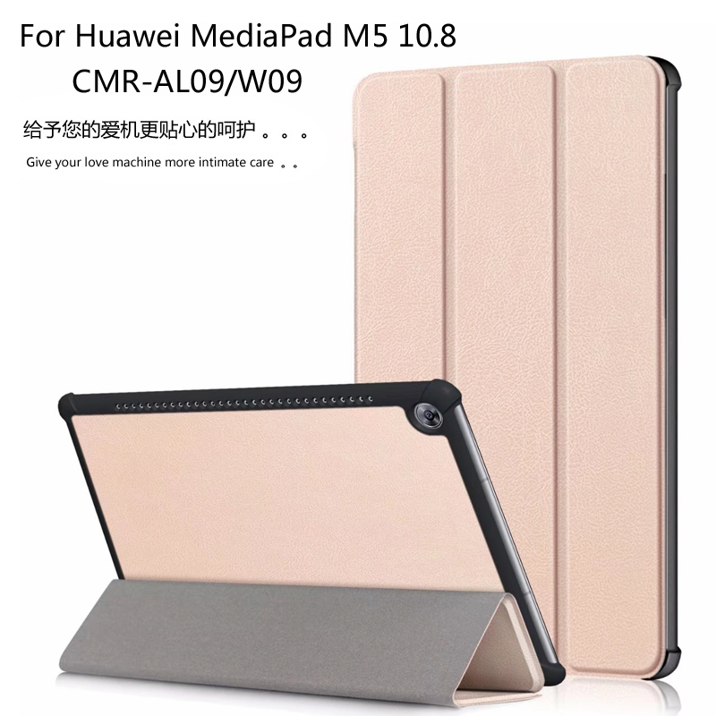 Magnet Leather Cover Stand Case For Huawei MediaPad M5 10.8 10 Pro CMR-AL09 CMR-W09 10.8 inch Tablet + Gift silicone with bracket flat case for huawei mediapad m5 8 4 inch