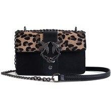 Luxury Leopard Shoulder Bag