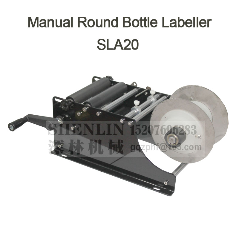 SHENLIN manual labelling machine new style round bottle labeller small label applicator tag roll apply equipment for wine bottleSHENLIN manual labelling machine new style round bottle labeller small label applicator tag roll apply equipment for wine bottle