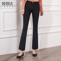 YERAD Ladies Flare Jeans 2017 Autumn New Arrival Women Fashion Slim Fit Black Bell Bottom Cropped