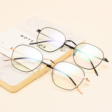 bfa7afc332 Langford marca ronda gafas marco óptico vintage retro gafas flexible receta-Marco  grande y delgada gafas
