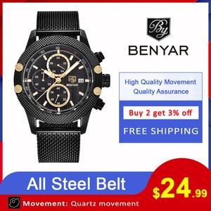 Image 2 - BENYAR Sport Chronograph Fashion Watches Men Mesh & Rubber Band Waterproof Luxury Brand Quartz Watch Gold Saat dropshipping