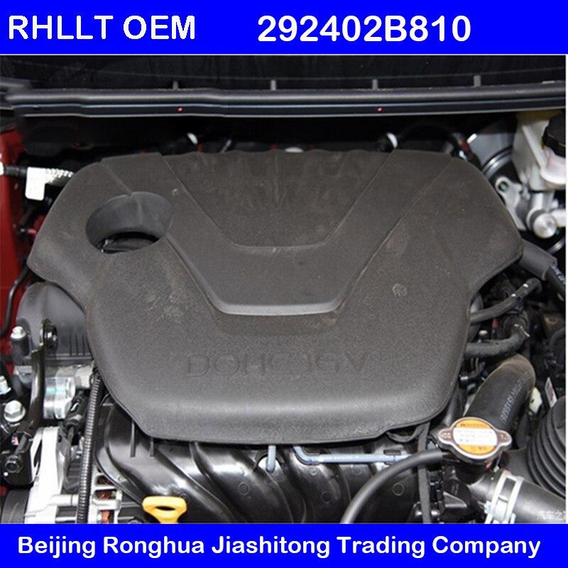 For IX25 creta Elantra Accen 1 6 engine bonnets Top Cover decorative Hood cited gas protect