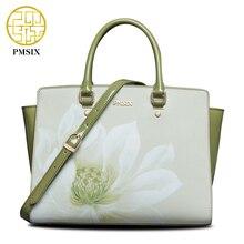 PMSIX Lotus Printing Women Leather Bag Split Leather Ladies Designer Handbag High Quality Brand Shoulder Bag For Summer 120004