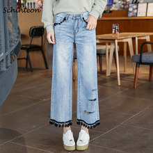 Schinteon New Straight Trousers Ankle-Length Light Blue Tassel Pants Ripped Hole Size 38 40(China)