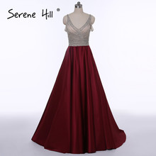 SERENE HILL Sexy Evening Dresses 2019 A-line Prom Dress