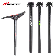 Ullicyc 3K Glossy Full Carbon Fiber Bike Seat Post Colorful Mountain/Road Bicycle Seatposts 27.2/30.8/31.6/33.9/34.9*350/400mm