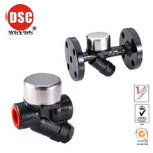 DSC Cast steel thermodynamic steam traps NO.D60、D60F