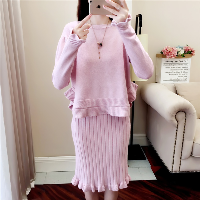 Hot Sale Women Kintting Tops Dress Suits Two Pieces Set 2018 New