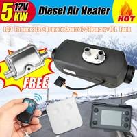 5KW 12 В Air дизелей нагреватель стояночный отопитель с дистанционным Riscaldatore ЖК дисплей монитор глушитель 10L бак для грузовых лодки автобус авт