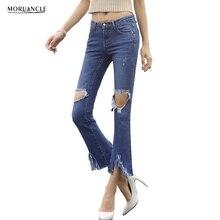 MORUANCLE Новая Мода Женщин Ripped Flare Джинсы Эластичные Широкую Ногу Джинсовые Брюки Женский Проблемные Джинсы Брюки Клеш Отверстия