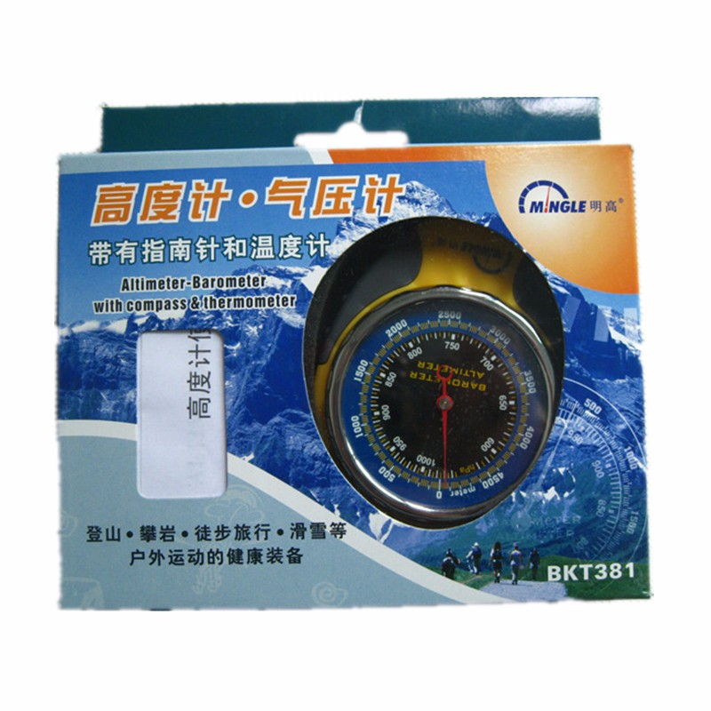 AOTU-Genuine-Multifunction-Altimeter-Watch-Compass-Altitude-Meter-Climbing-Qibla-Table-Keychain-Brass-Compass-Survival-Mini-5