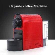 Итальянская Капсульная кофемашина Бытовая офисная Автоматическая маленькая Капсульная кофемашина подходит для капсул Nestle