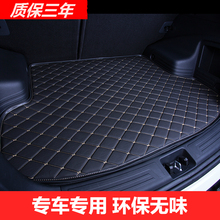 цены на Car trunk mat back pad two-box waterproof Cargo Liner for HONDA Fit Odyssey CR-V ACCORD CIVIC stream CITY Patrol 350Z Civilian  в интернет-магазинах