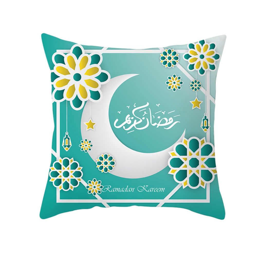 QIFU 45 × 45 センチメートルハッピーイードムバラク枕ラマダンの装飾イスラム教徒パーティーの装飾イスラム用品ラマダンカリーム Eid al 犠牲祭