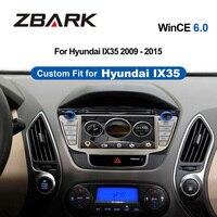 7 inch Car DVD Player 2 Din Radio GPS Navigaition MP3 MP4 Head Unit for Hyundai IX35 2009 2010 2011 2012 2013 2014 2015