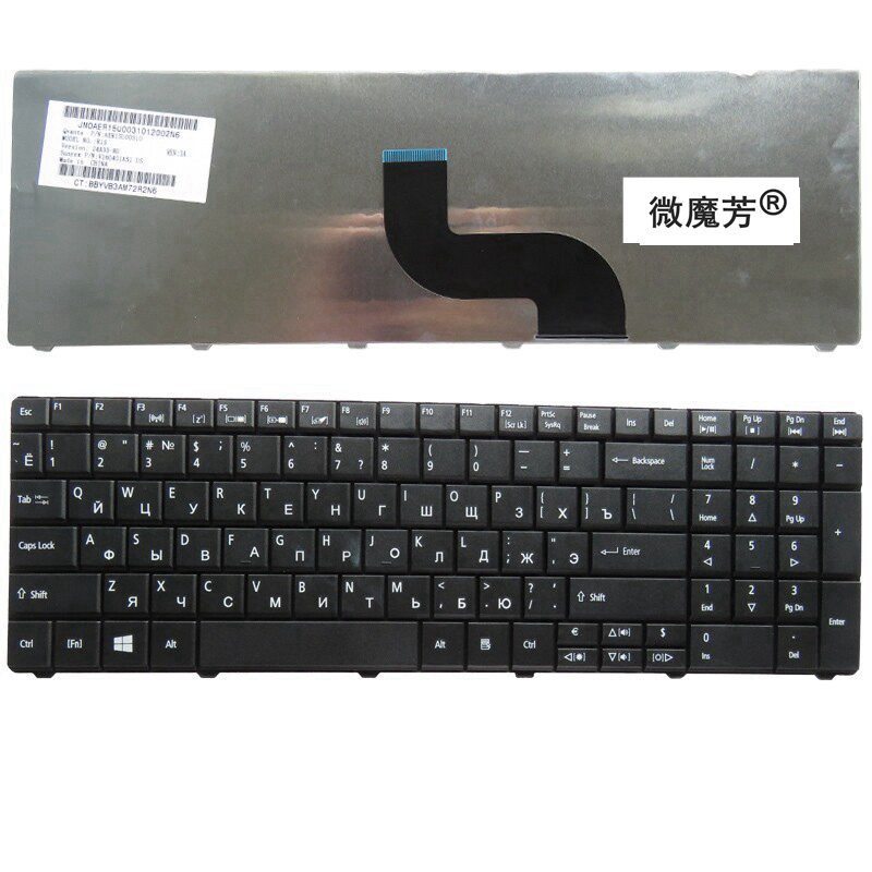 Russia NEW Keyboard FOR Acer for Aspire E1-571G E1-531 E1-531G E1 521 531 571 E1-521 E1-571 laptop keyboard RU