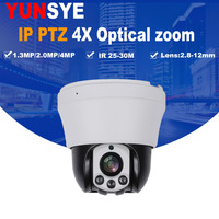 Mini IP POE PTZ Camera 1.3MP/2MP/4MP Full HD 2.8 8mm 4X Zoom Lens 25m Infrared Night Vision Middle Speed Dome Camera POE IP PTZ