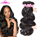 Pervian Virgin Hair Body Wave 3PCS/lot Unprocessed Peruvian Body Wave Human Hair Weaves Rosa Hair Products Virgin Peruvian Hair