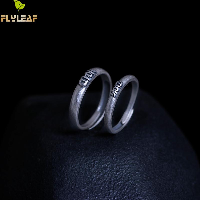 US $6 44 40% OFF|Flyleaf Chinese Characters Festive Meaning Open Ring For  Women Men 100% 925 Sterling Silver Lovers Vintage Jewelry-in Rings from