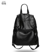 2017 новые кожаные женские сумки на ремне леди Корейский простой овчины студентов рюкзаки женщины Большая емкость путешествия рюкзак черный