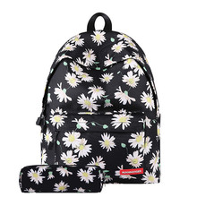 цена на Fresh Style Women Backpacks Floral Print Bookbags 2pcs/set Backpack School Bag For Girls Rucksack Female Travel Backpack
