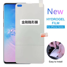 5D Hydrogel Film The On For iPhone XS Max XR Film Full Cover Screen Protector For iPhone 7 8 Plus XS X Protective Film Not Glass