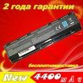 Jigu 6 celdas de batería portátil para toshiba pa5023u-1brs pa5024u-1brs pa5025u-1brs pa5026u-1brs pabas259 pabas260 pabas261 pabas262