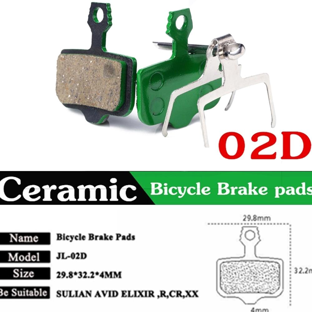 2 шт. прочные гидравлические тормозные колодки для езды на велосипеде, практичные резиновые тормозные колодки, керамические зеленые аксессуары для езды на велосипеде, 2 шт - Цвет: 05B
