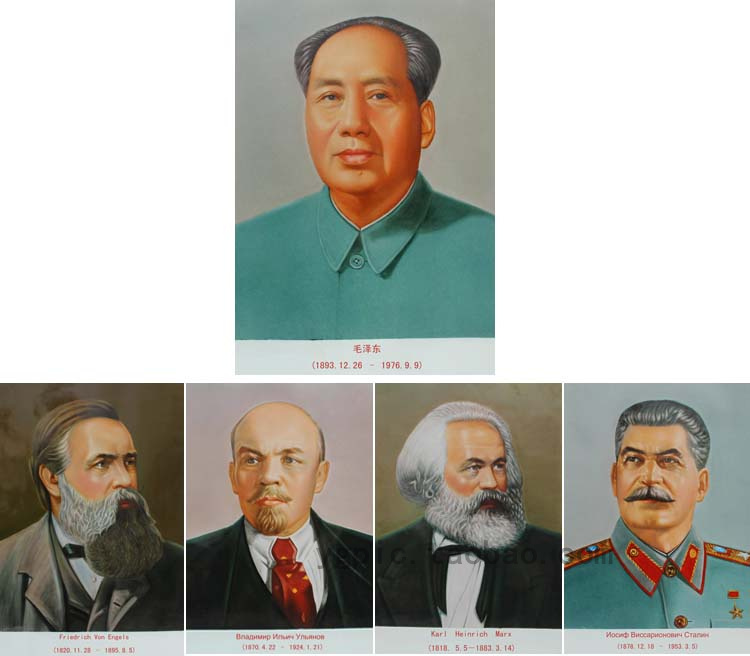 marxism and mao Maoism has a more rural bent than the ideologies espoused by marx and lenin marxism-leninism, as the soviet version of communism is often called, held.