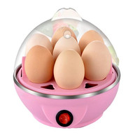 Multi Function Rapid Electric Egg Cooker 7 Eggs Capacity Fast Egg Boiler Steamer Automatic Shut Off