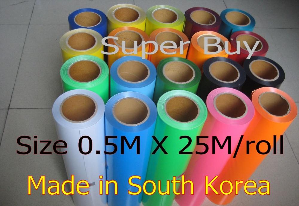 Bir Roll PU istilik ötürmə vinil filmi 0.5mx25M Cənubi Koreyada - Ofis elektronikası - Fotoqrafiya 1