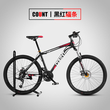 цена на Special price Aluminum alloy Frame Mountain Bike 26 Inch Wheel 21/24/27 Speed Disc Brake Outdoor Downhill  Bicicleta Bicycle